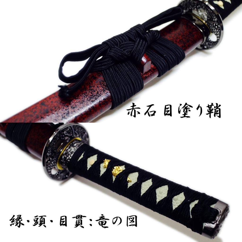 匠刀房 坂本竜馬 大小セット NEU-029 - 幕末シリーズ 模造刀-1