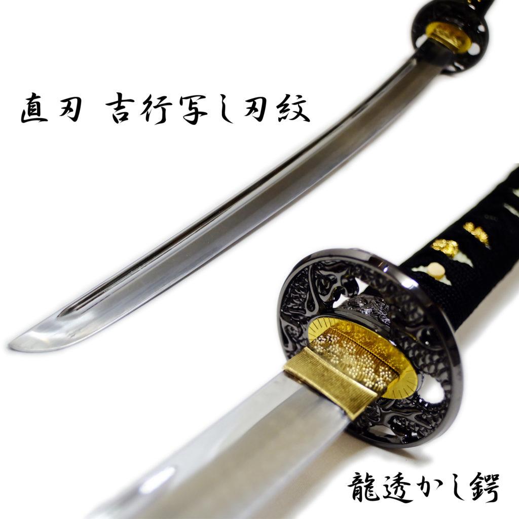 匠刀房 坂本竜馬 大小セット NEU-029 - 幕末シリーズ 模造刀-2