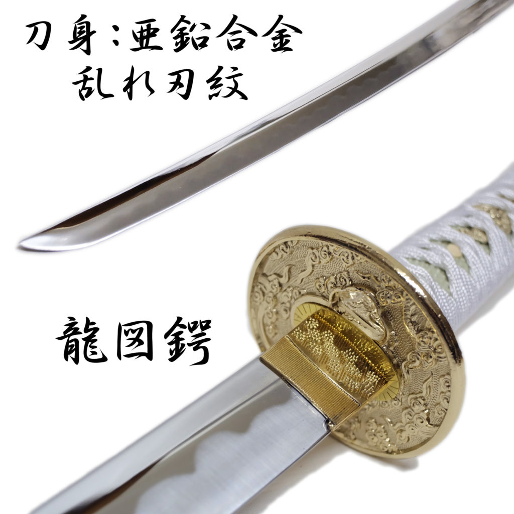 匠刀房 雲シリーズ 白金雲 NEU-046L - 大刀 模造刀-2
