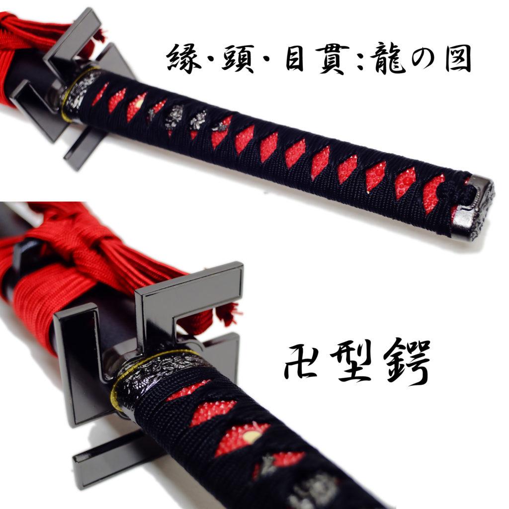 匠刀房 黒斬剣 NEU-092 - 大刀 模造刀 コスプレ 卍 斬魄 ブリーチ-2