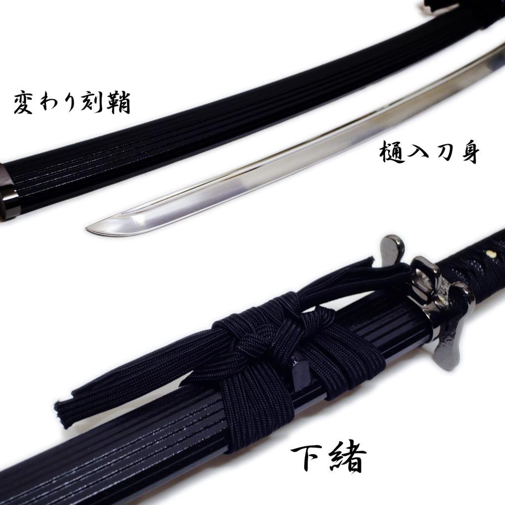 匠刀房 柳生拵 大刀 NEU-102 - 柳生シリーズ 模造刀-2