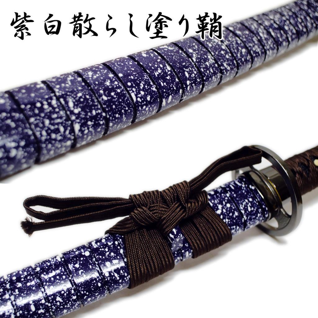 匠刀房 歌仙兼定 NEU-141 - 刀匠シリーズ 大刀 模造刀-2