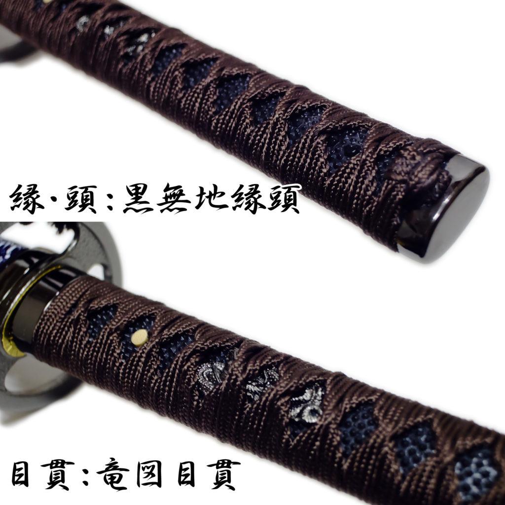 匠刀房 歌仙兼定 NEU-141 - 刀匠シリーズ 大刀 模造刀-3