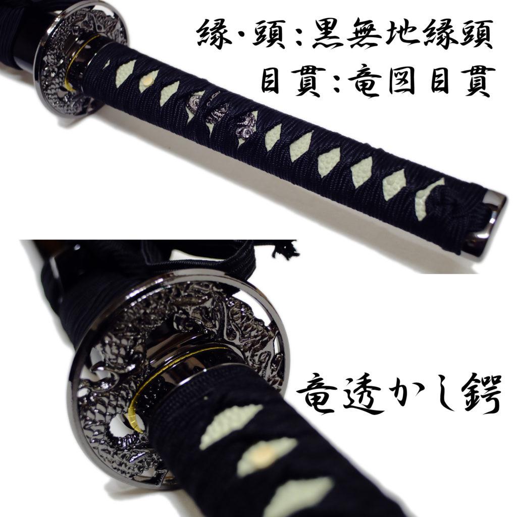 匠刀房 山姥切国広 NEU-142 - 刀匠シリーズ 大刀 模造刀-3