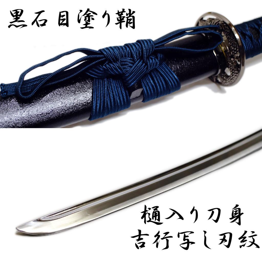 匠刀房 陸奥守吉行 NEU-144 - 刀匠シリーズ 大刀 模造刀-1
