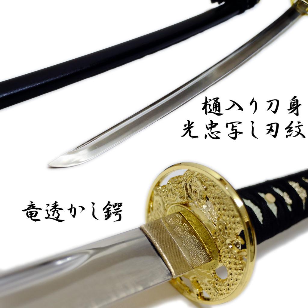 匠刀房 燭台切光忠 大刀 NEU-146 - 刀匠シリーズ 模造刀-4