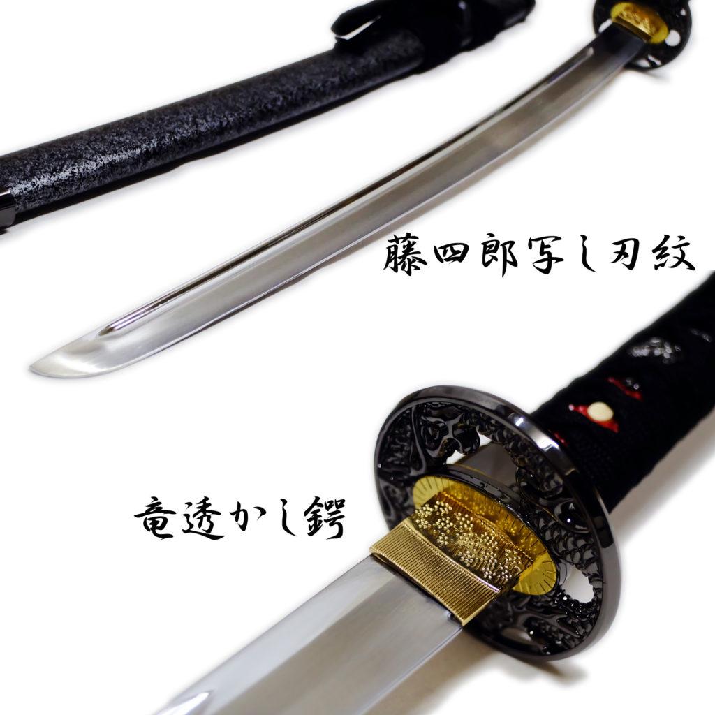 匠刀房 鯰尾藤四郎 脇差し NEU-148 - 刀匠シリーズ 模造刀-3
