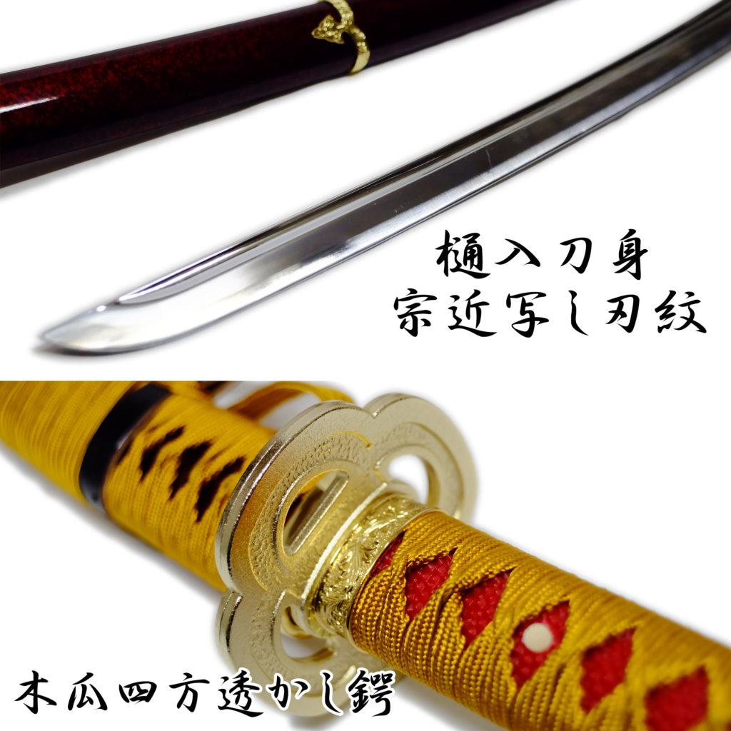 匠刀房 三日月宗近  NEU-149 - 刀匠シリーズ 太刀 模造刀-3