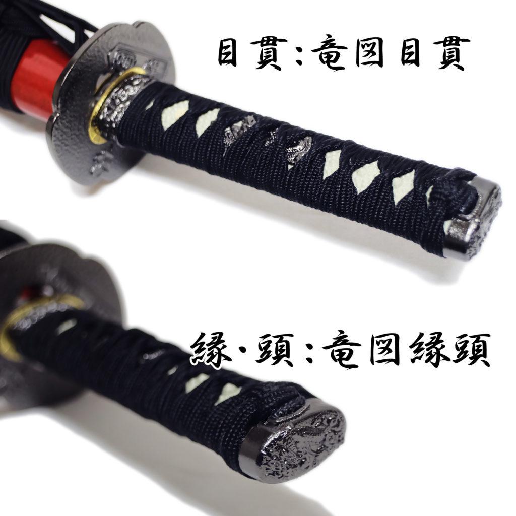 匠刀房 堀川国広 NEU-150 - 刀匠シリーズ 脇差し 模造刀-4