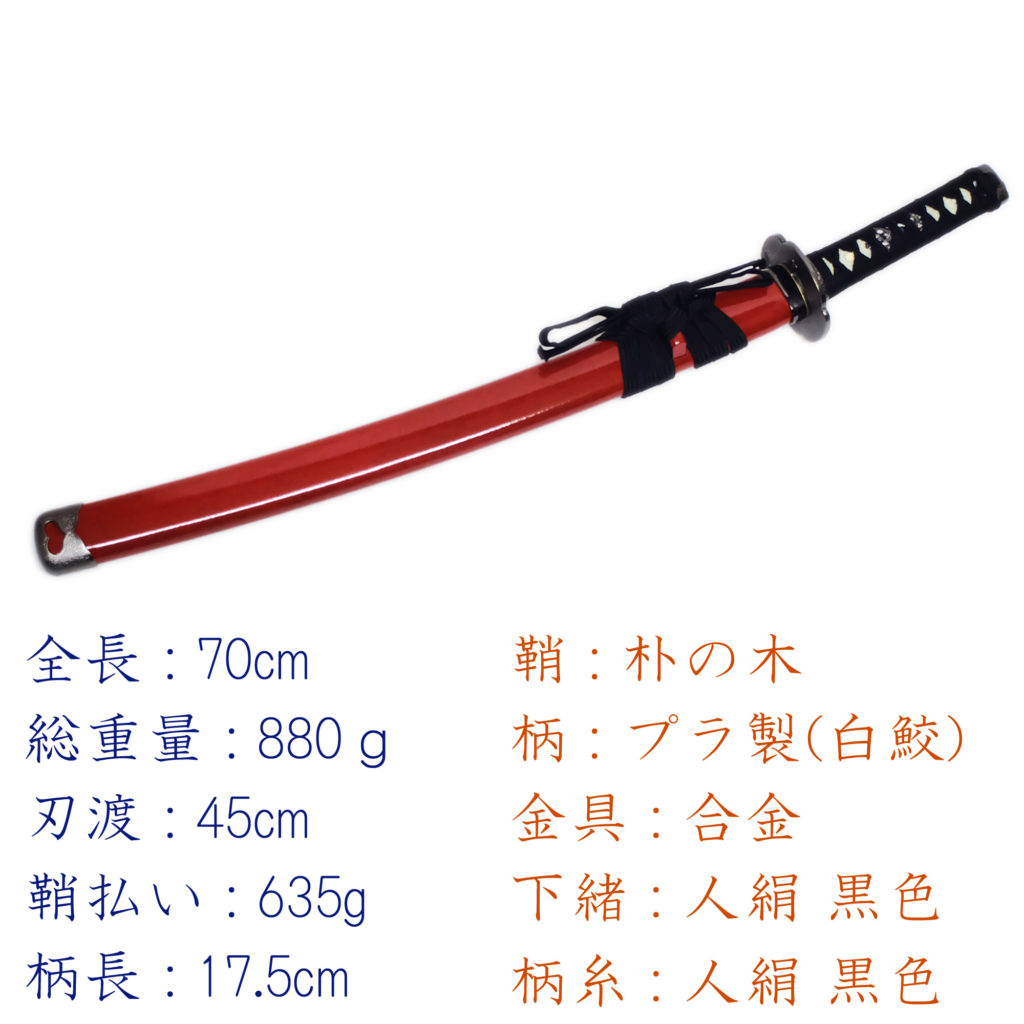 匠刀房 堀川国広 NEU-150 - 刀匠シリーズ 脇差し 模造刀-5
