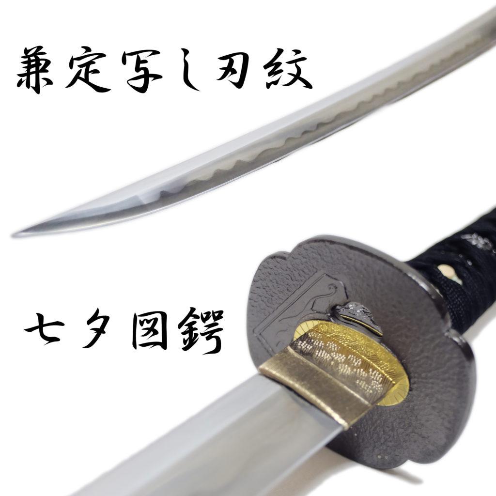 匠刀房 和泉守兼定 NEU-151 - 刀匠シリーズ 大刀 模造刀-3