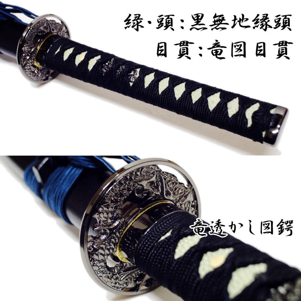 匠刀房 大和守安定  NEU-152 - 刀匠シリーズ 大刀 模造刀-2