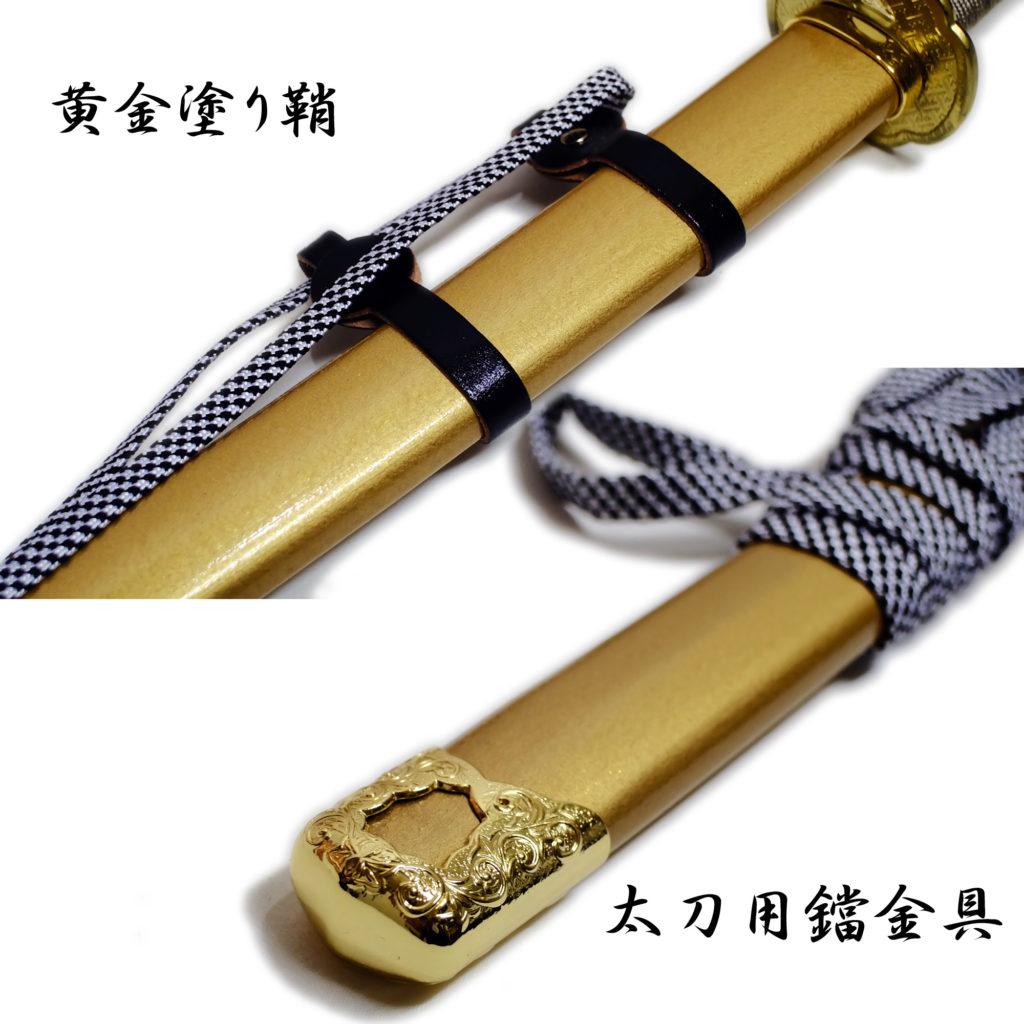匠刀房 にっかり青江 中刀 NEU-155 - 刀匠シリーズ 模造刀-1