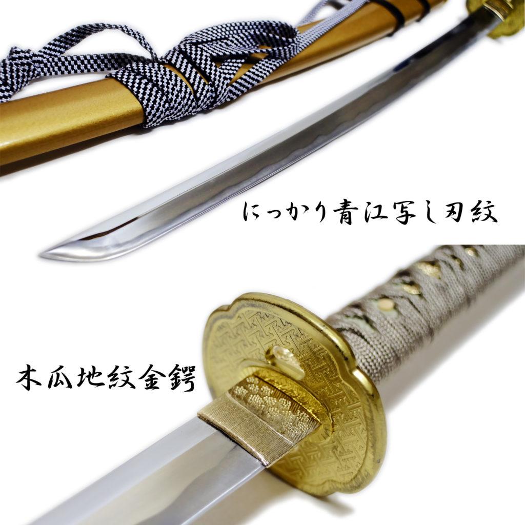 匠刀房 にっかり青江 中刀 NEU-155 - 刀匠シリーズ 模造刀-2