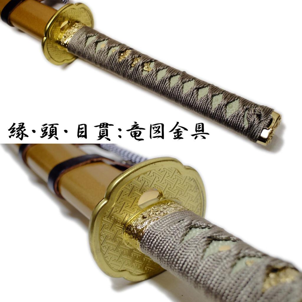 匠刀房 にっかり青江 中刀 NEU-155 - 刀匠シリーズ 模造刀-3