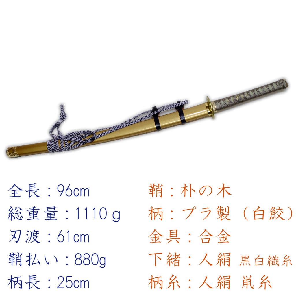 匠刀房 にっかり青江 中刀 NEU-155 - 刀匠シリーズ 模造刀-4
