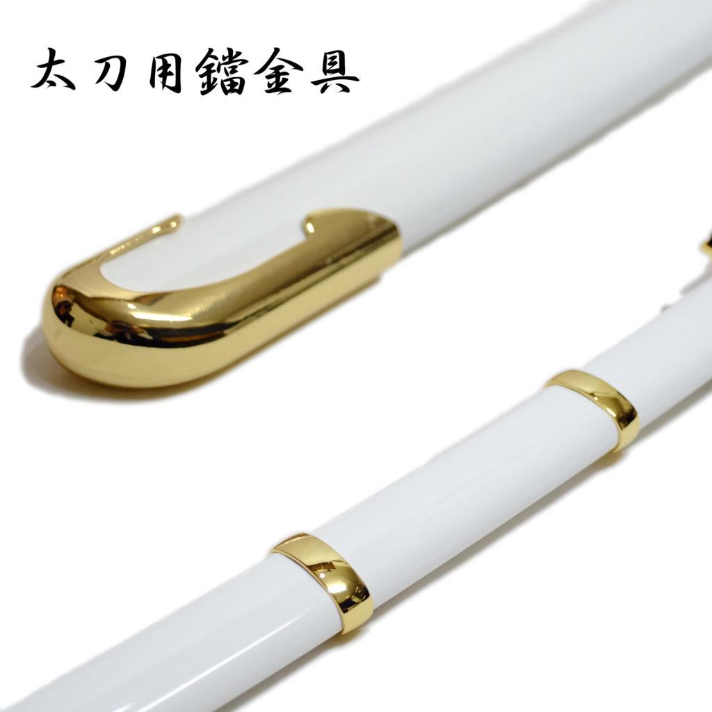 匠刀房 石切丸 NEU-156 - 刀匠シリーズ 太刀 模造刀-1