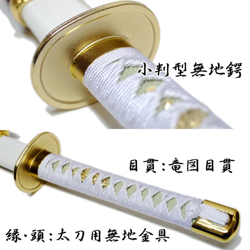 匠刀房 石切丸 NEU-156 - 刀匠シリーズ 太刀 模造刀-3