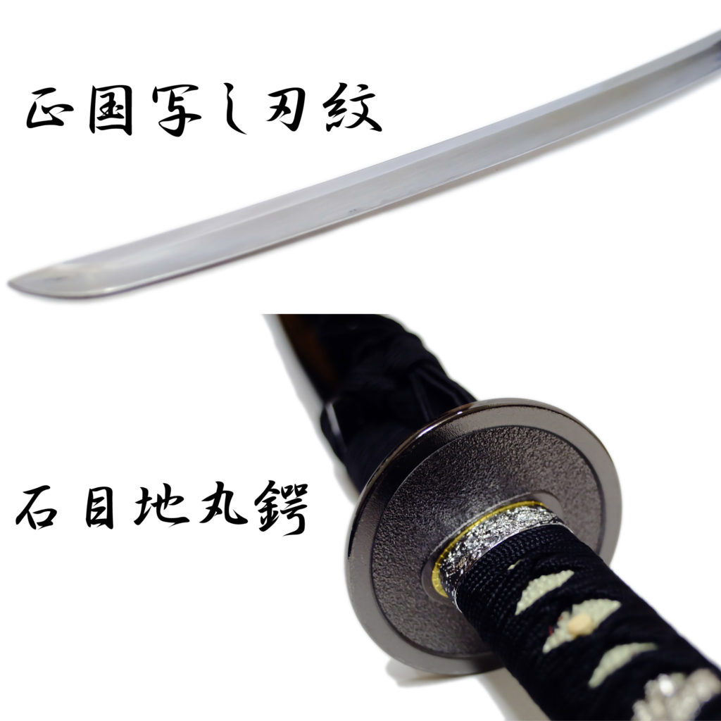 匠刀房 同田貫正国 NEU-158 - 刀匠シリーズ 大刀 模造刀-3