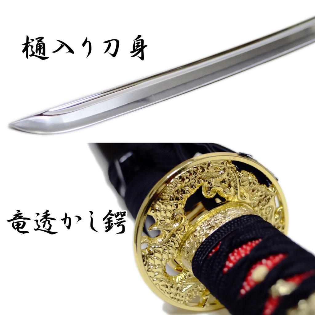 匠刀房 鳴狐 NEU-160 - 刀匠シリーズ 大刀 模造刀-2