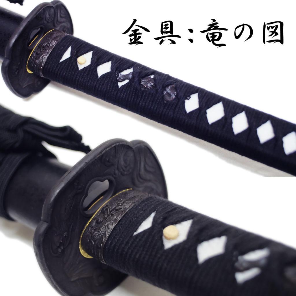 匠刀房 殺陣 舞踊刀 TKS-911/220 - 大刀 模造刀-3