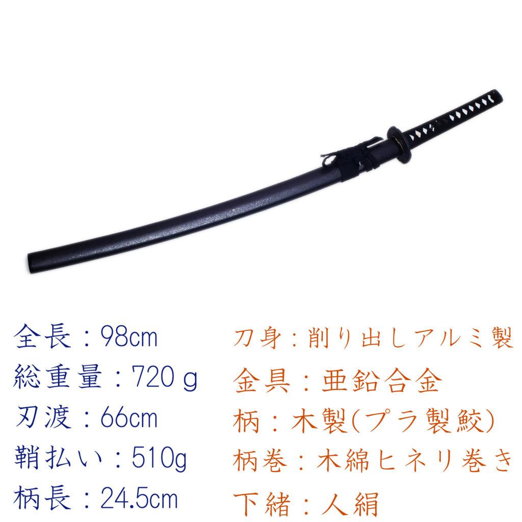 匠刀房 殺陣 舞踊刀 TKS-911/220 - 大刀 模造刀-4
