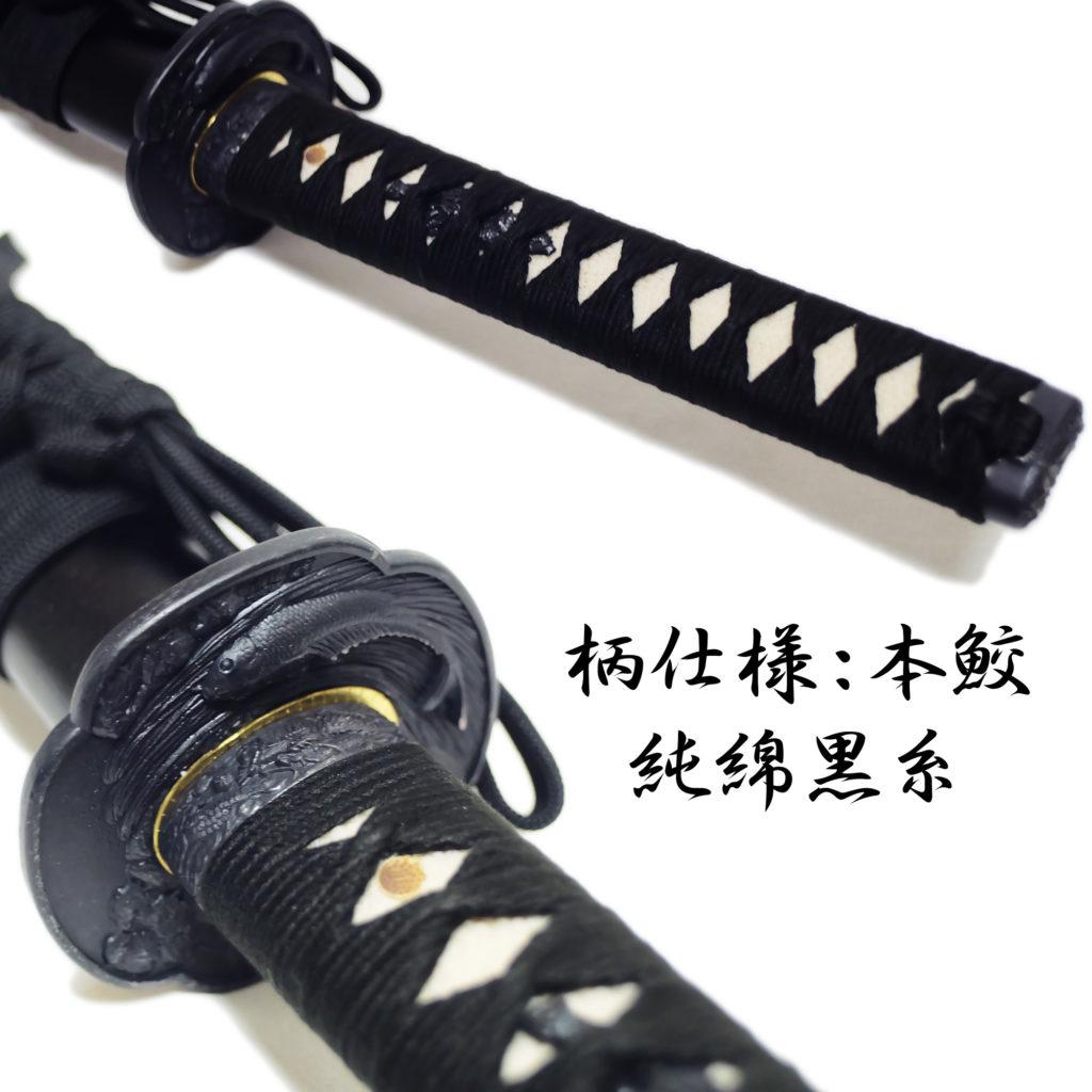 匠刀房 居合練習刀 ZS-103 - 大刀 模造刀-3