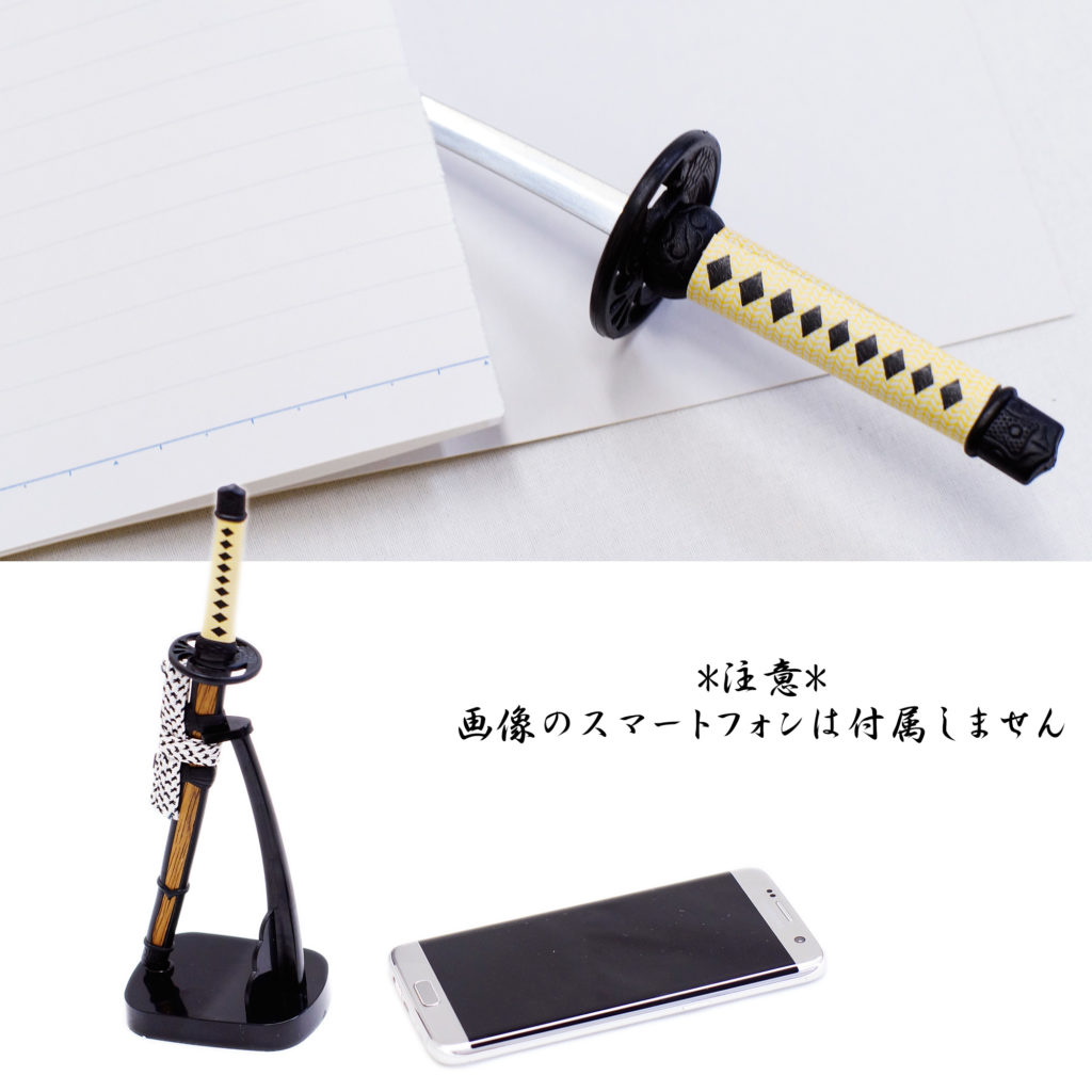 匠刀房 刀剣型ペーパーナイフ ミニ陣太刀 黒 掛台付-3