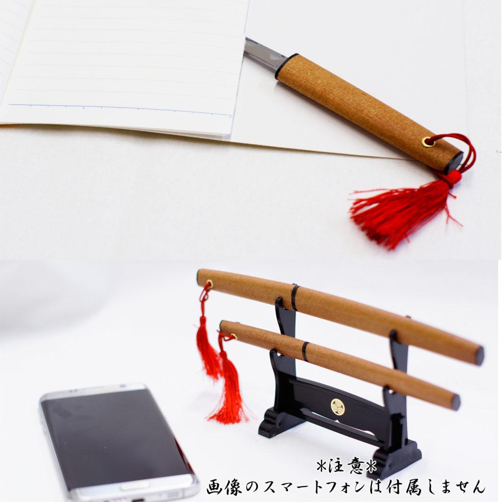 匠刀房 刀剣型ペーパーナイフ 豆太刀大小 掛台付-3