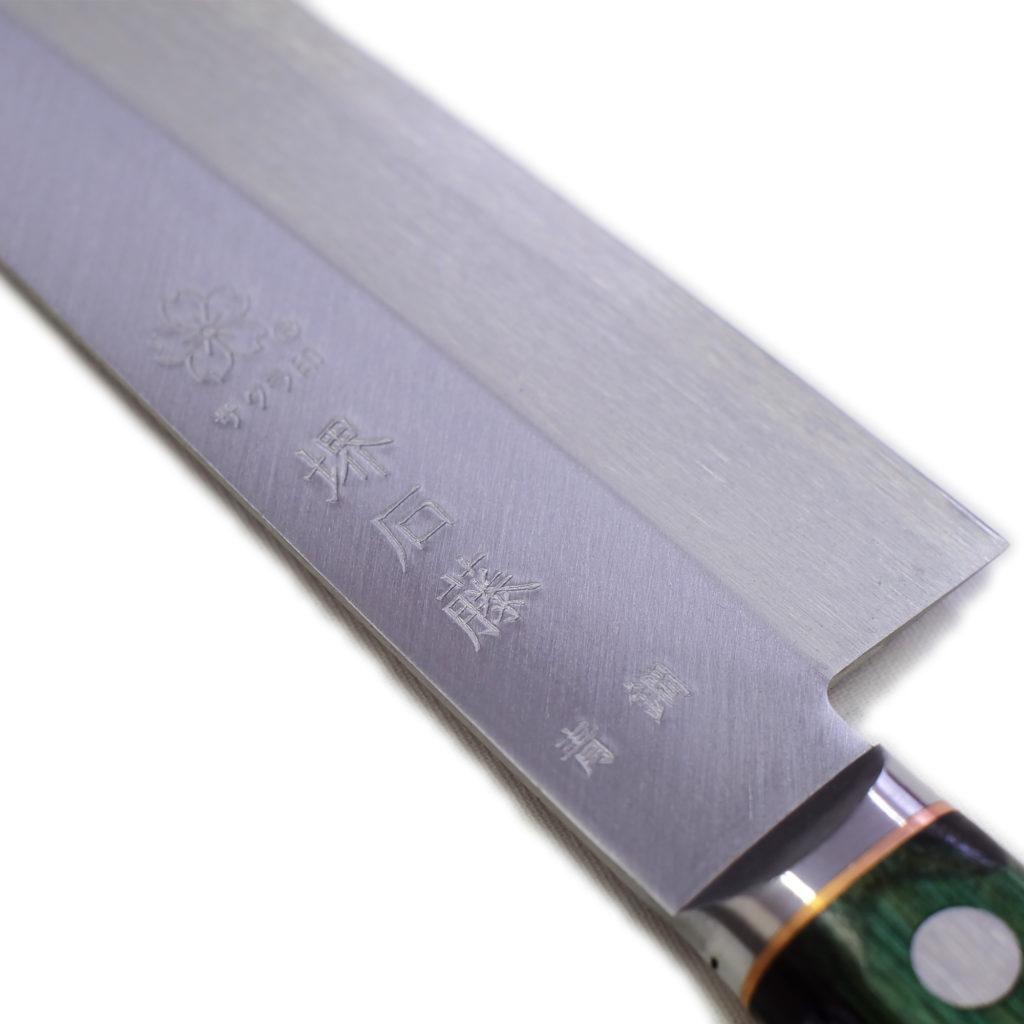 桜 堺石藤 青鋼 割込 牛刀 180mm 口金付き-1