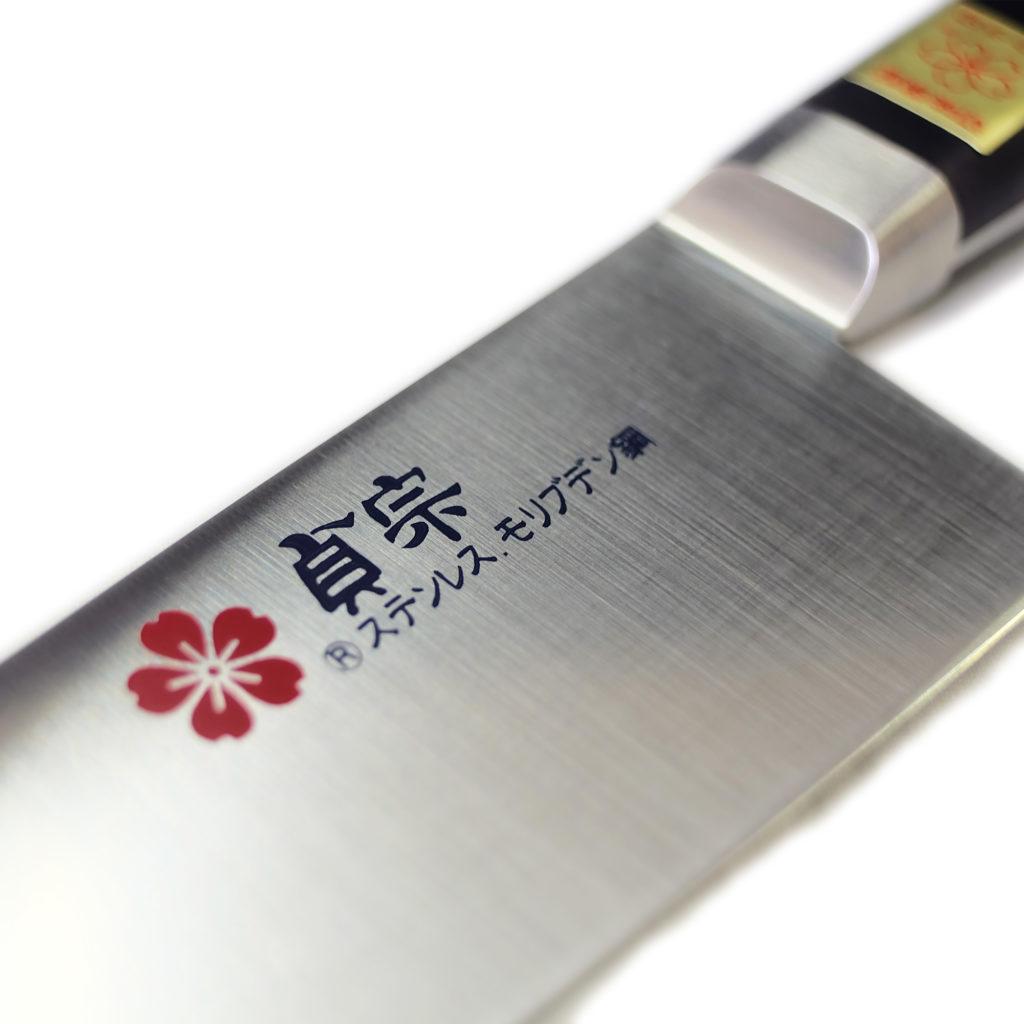 堺石藤 貞宗 ステンレス モリブデン鋼 三徳型 165mm 本焼 三徳包丁-2