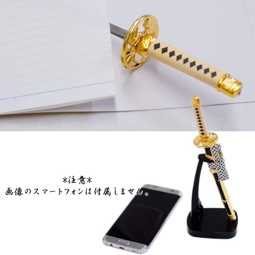 匠刀房 刀剣型ペーパーナイフ ミニ陣太刀 金 掛台付-4