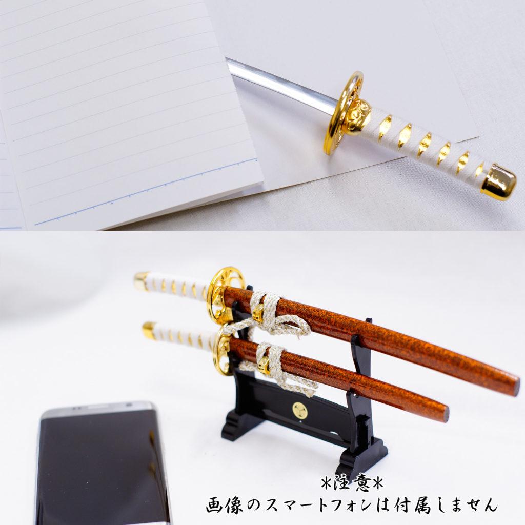匠刀房 刀剣型ペーパーナイフ 金茶大小揃え 掛台付-4
