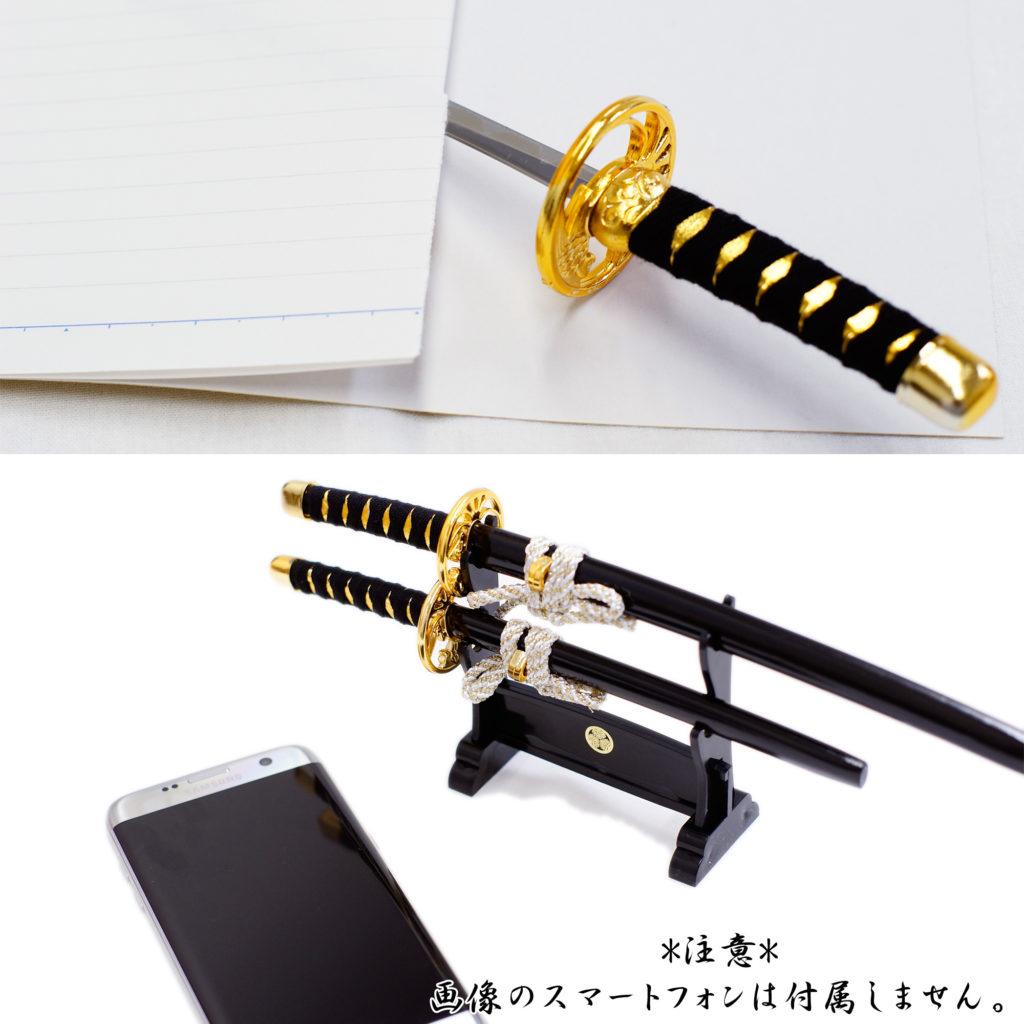 匠刀房 刀剣型ペーパーナイフ 黒大小揃え 掛台付-4