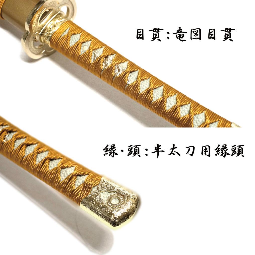 匠刀房 蜂須賀虎徹 NEU-143 - 大刀 模造刀-3