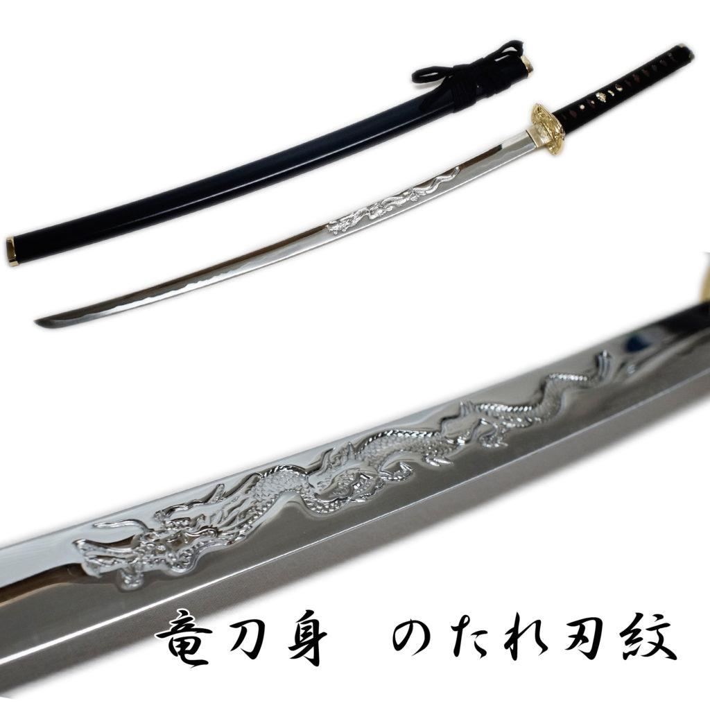 匠刀房 大倶利伽羅 NEU-157 - 大刀 模造刀-4