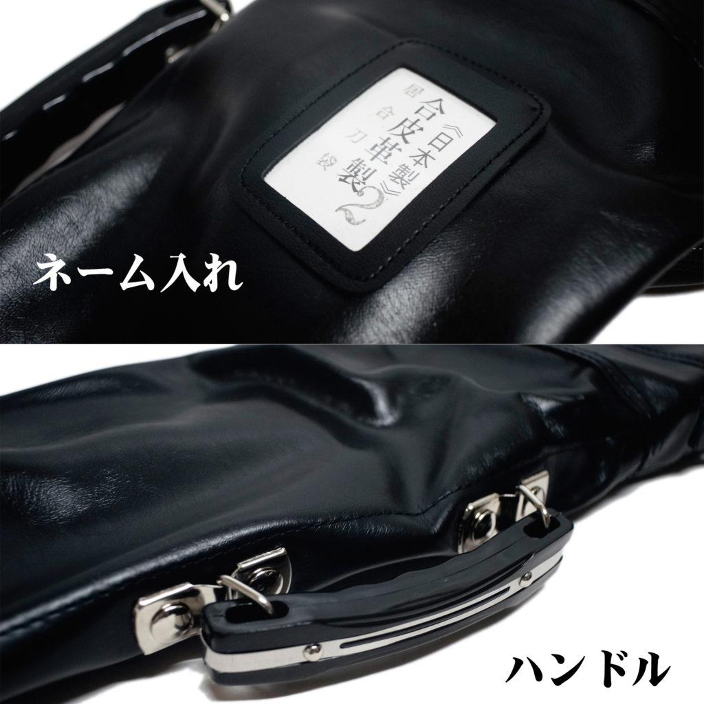 匠刀房 合皮製 高級刀袋 二本用 ZK-103 - 居合 刀入れ-2