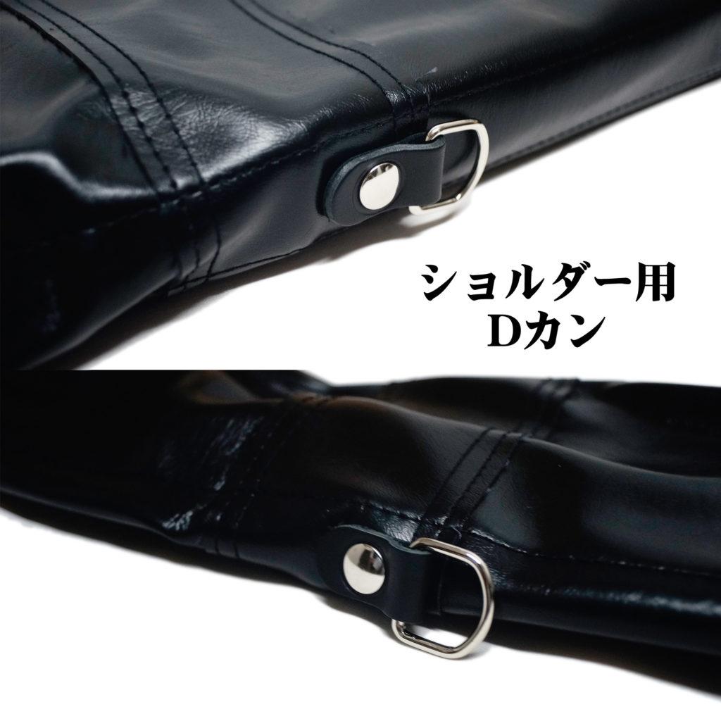 匠刀房 合皮製 高級刀袋 二本用 ZK-103 - 居合 刀入れ-3