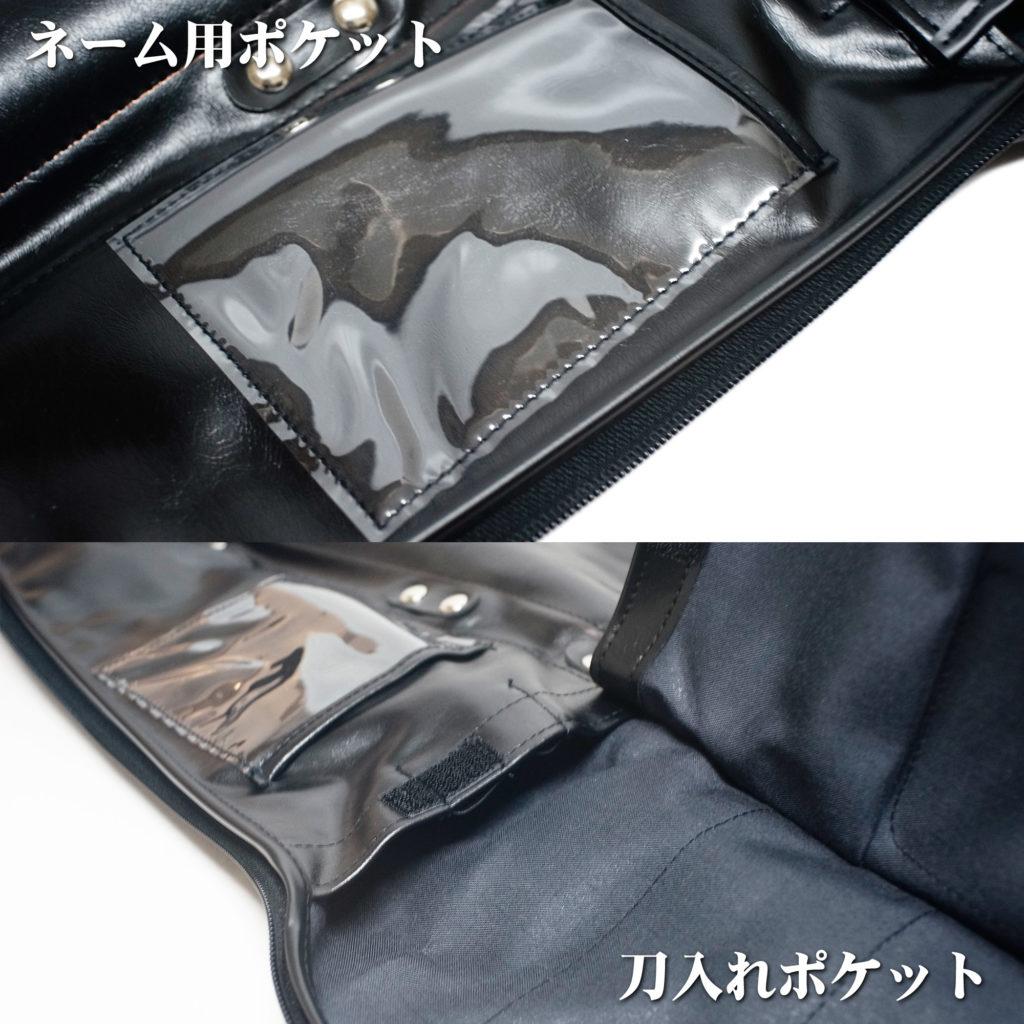 匠刀房 合皮製 高級刀袋 二本用 ZK-103 - 居合 刀入れ-4