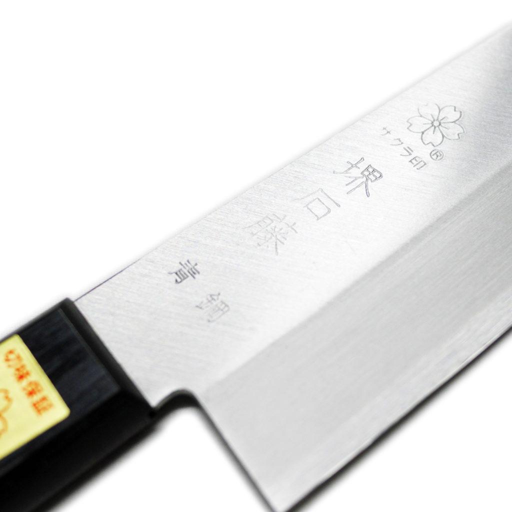 日本製 堺石藤 青鋼 割込 三徳包丁 170mm 口金無し-3