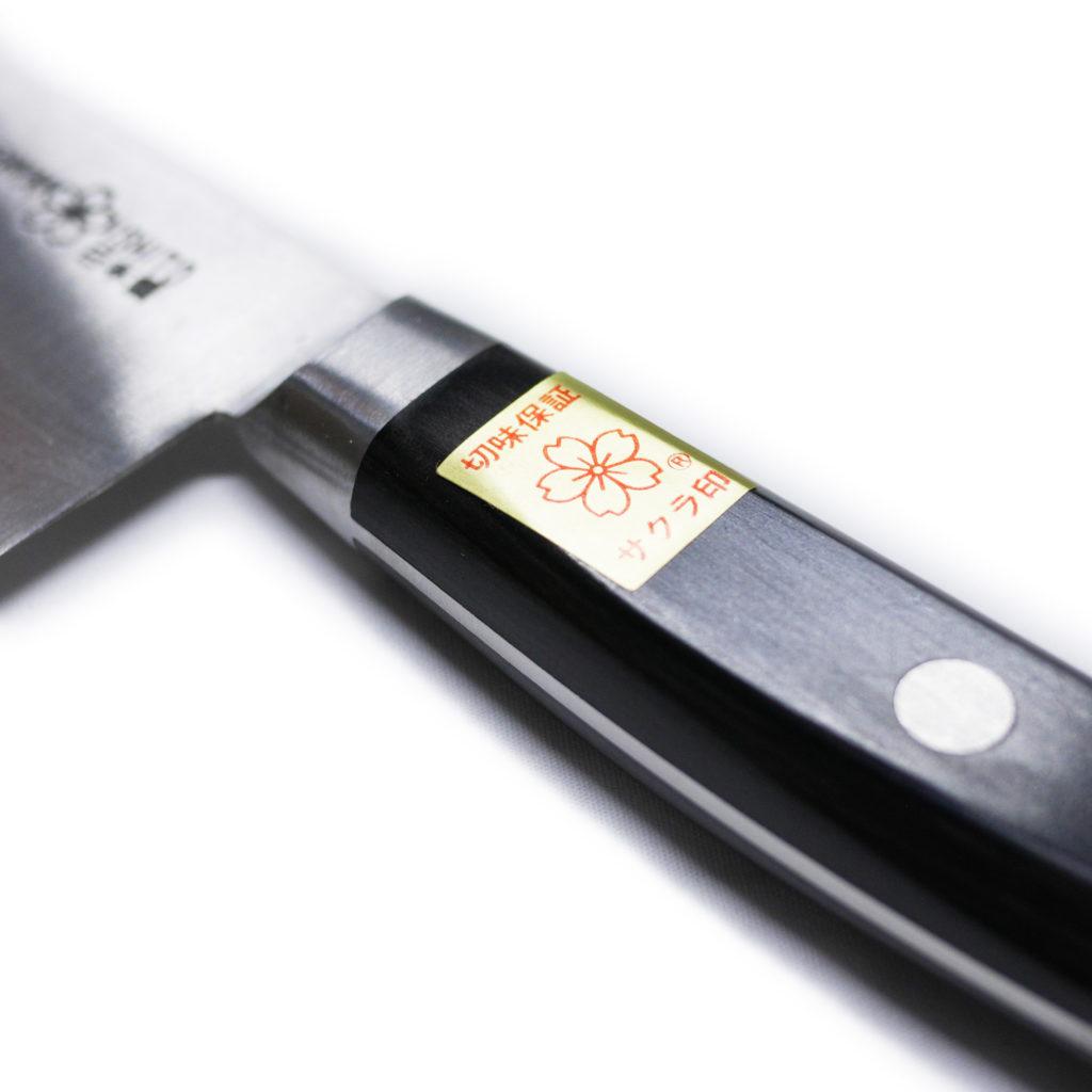 日本製 堺石藤 桜印 日本鋼 牛刀包丁 180mm-3
