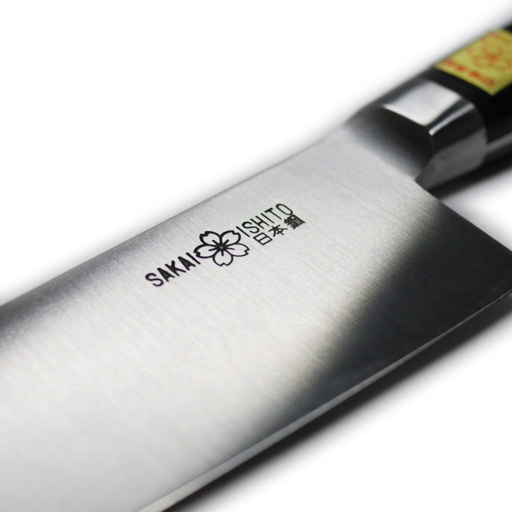 日本製 堺石藤 桜印 日本鋼 牛刀包丁 210mm-2