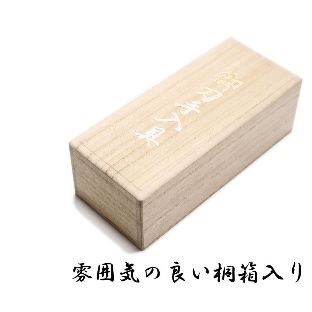 刀剣手入れ具 桐箱入り NAK-001M