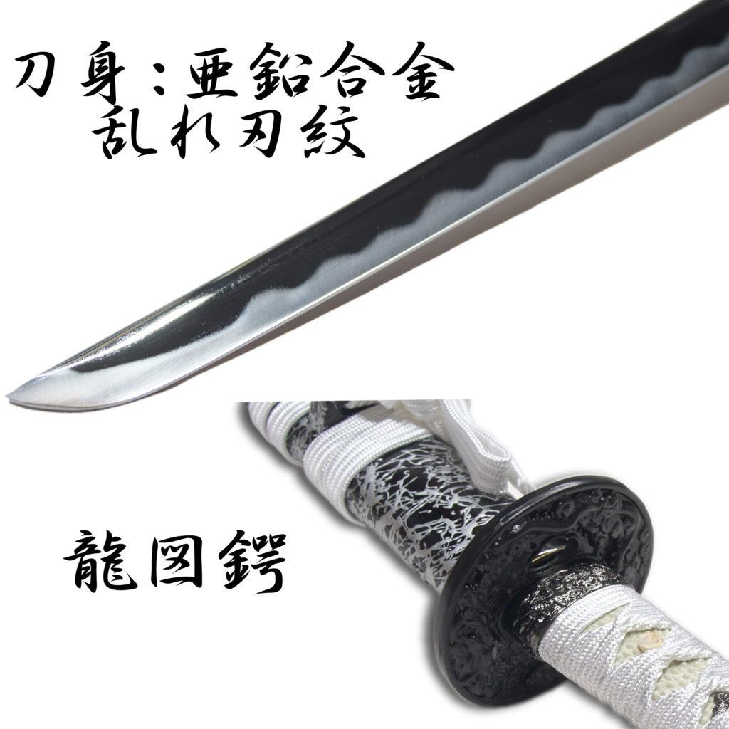模造刀剣 匠刀房 銀雲 小刀 NEU-103S - コスプレ 観賞用 インテリア-2