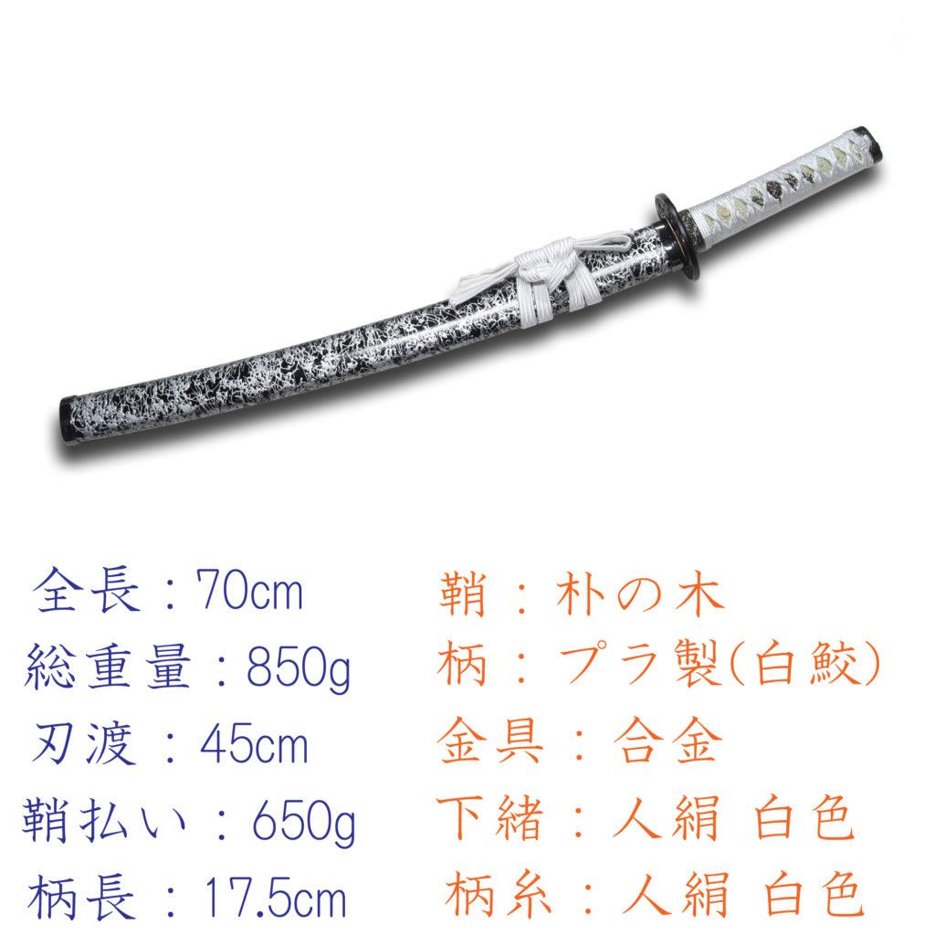 模造刀剣 匠刀房 銀雲 小刀 NEU-103S - コスプレ 観賞用 インテリア-4