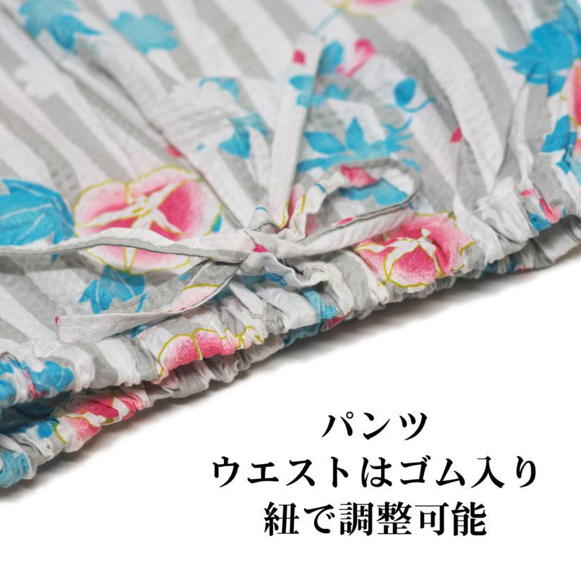 女性用 甚平 アサガオ柄グレー フリーサイズ-6