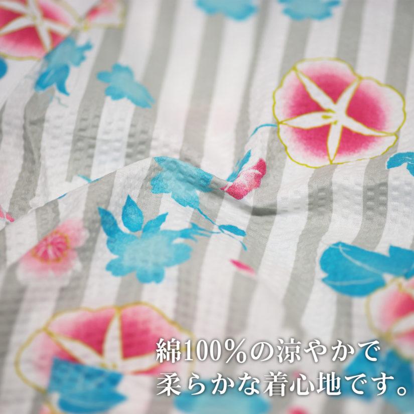 女性用 甚平 アサガオ柄グレー フリーサイズ-7