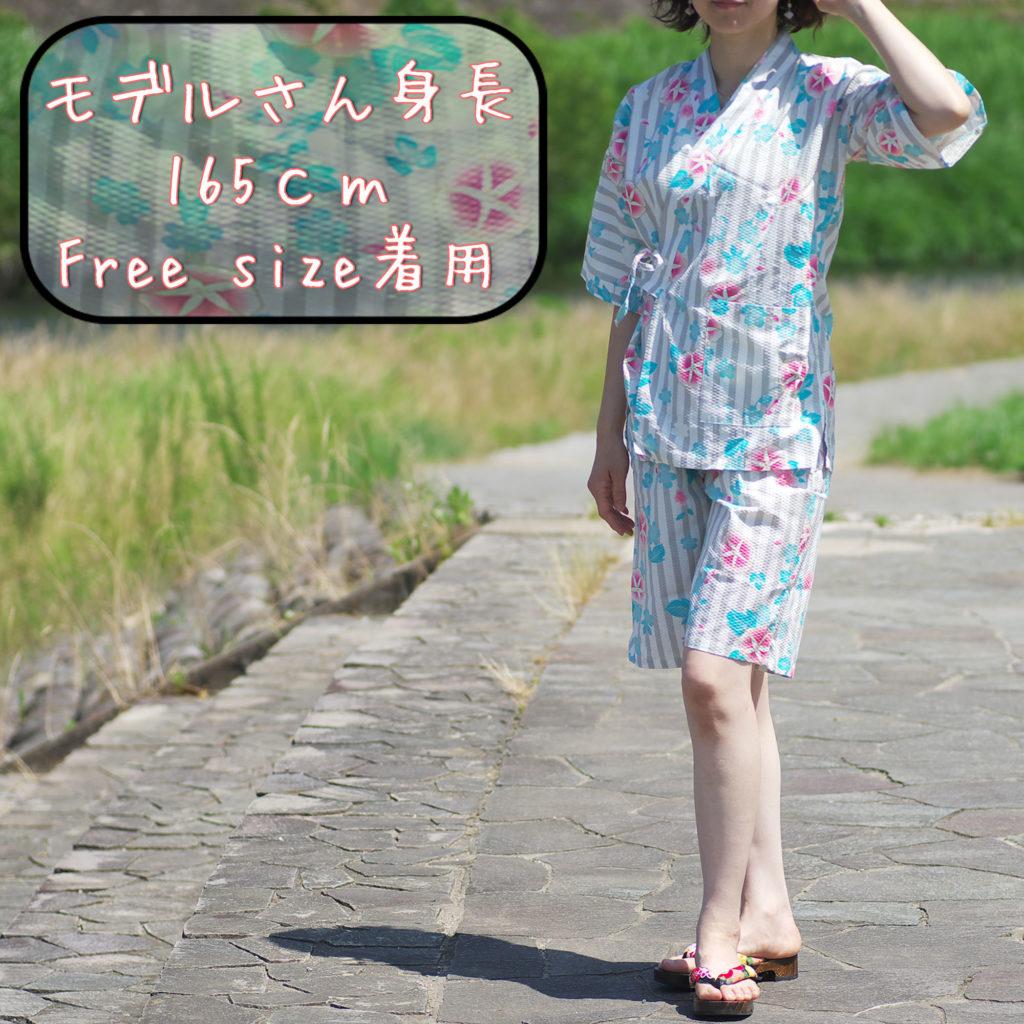 女性用 甚平 アサガオ柄グレー フリーサイズ-1