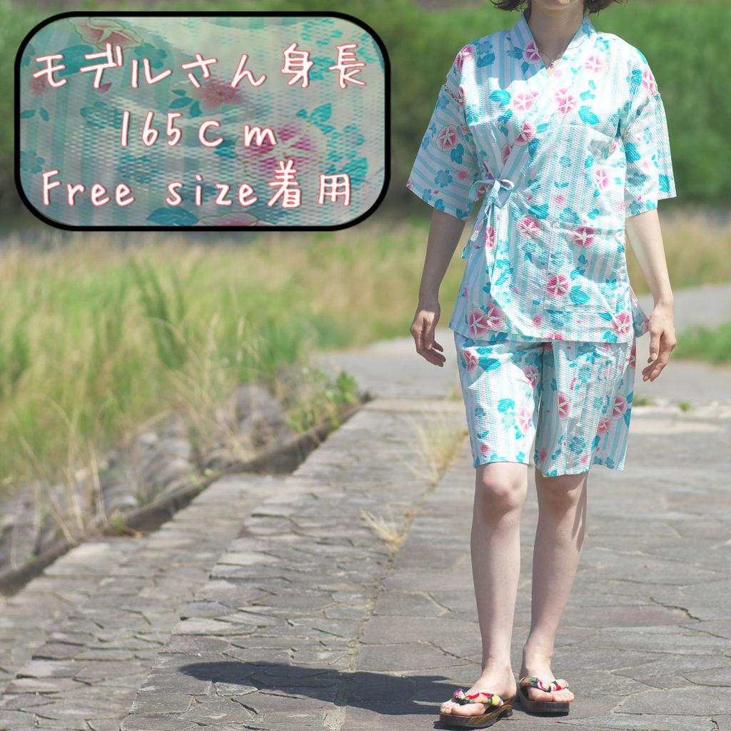 女性用 甚平 アサガオ柄ミント フリーサイズ-1