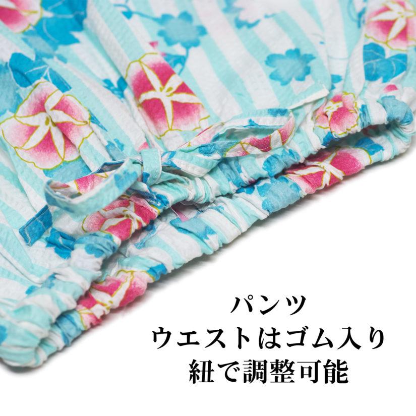 女性用 甚平 アサガオ柄ミント フリーサイズ-6